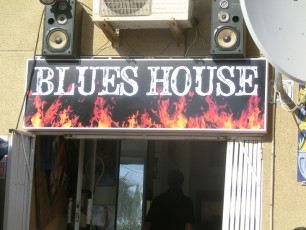 Blues house.